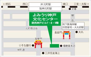 map_kobe