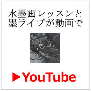 YouTube ROCCABEBEチャンネル